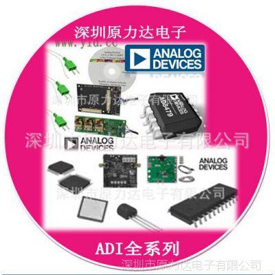 ADI集成电路IC 开发套件系列ADA4805-1AKSZ-EBZ ADCMP392ARZ
