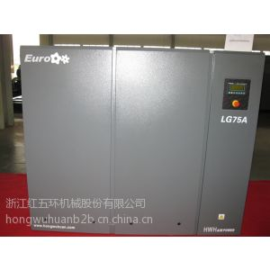 供应(红五环集团)LG75A节能螺杆空压机(台湾汉钟主机、直联传动)
