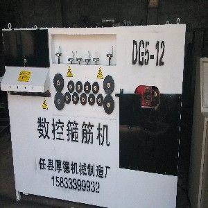 供应供应德工牌WG-12型弯箍机价格查询信息