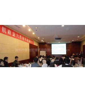 供应六西格玛six sigma,6 sigma 在中国企业成功实施