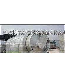 供应废轮胎炼油设备