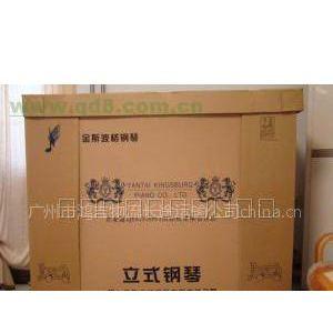 供应YF广州到兰州钢琴运输//广州至兰州钢琴托运公司