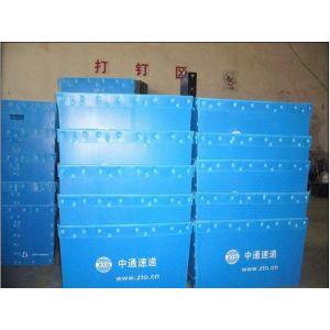 高品质中空板 江苏专业生产中空板箱 中空板生产设备