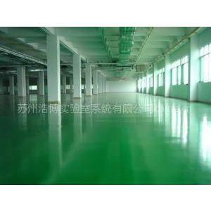 供应实验室地板(PVC防静电地板)