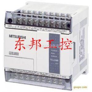 供应全新原装三菱PLC FX1N-16MT 三菱FX1N系列PLC销售