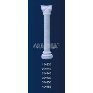 供应罗马柱