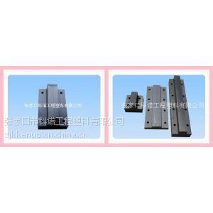 供应建筑物平移滑板、滑块、工程塑料合金MGE滑板