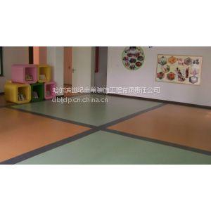 供应哈尔滨塑胶地板