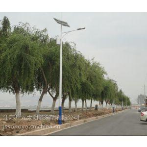 供应哪里有湖北太阳能路灯江苏开元照明供应