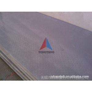 供应高强度 耐腐蚀 耐高温玻璃钢格栅及花纹盖板 防滑性能优越