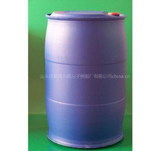 供应M-904纯亚克力人造石树脂