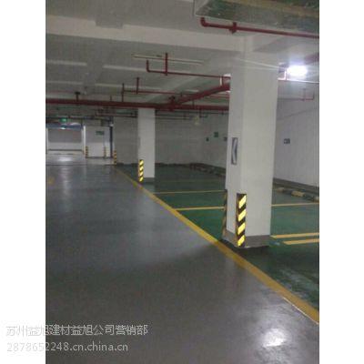供应淮南旧水泥地面起砂起灰硬化剂 畅销全国热卖产品 值得信赖