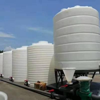 供应大型储水桶 大型塑料水桶 大型塑胶水桶厂家