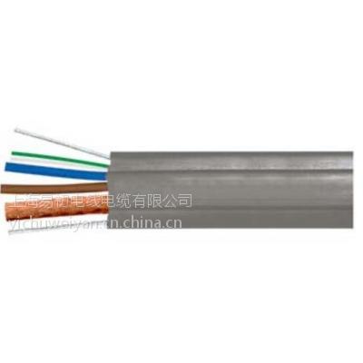 上海厂家专业生产电梯电缆2芯~50芯各种规格