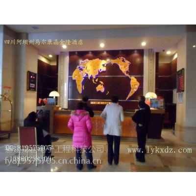 酒店用品采购-酒店吧台背景墙办公用品-新款世界地图钟