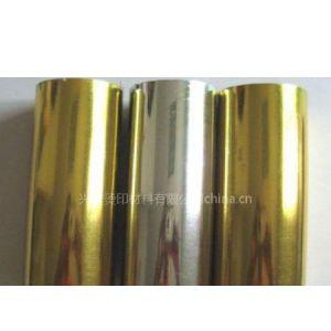 供应专烫布料金色,银色烫金纸