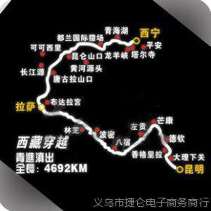 自驾滇进青出_【反光赛道】、反光赛道专题-中国供应商