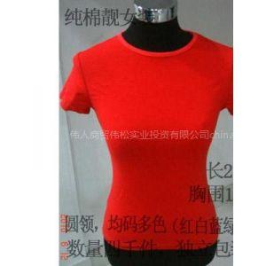 供应潮流韩版个性t恤、情侣套装、牛仔裤批发