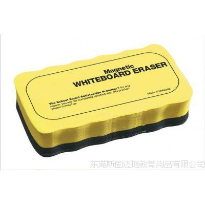 EVA白板板擦  2014年新款阯白板板擦厂家直销 优质板擦批发  淘