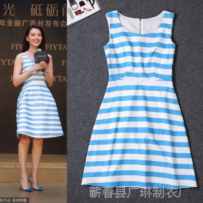 高圆圆同款  蓝白条纹条纹连衣裙2014新款明星大牌同款一件代发