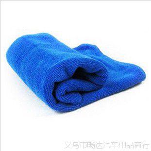 超细纤维柔毛巾 擦车毛巾汽车用品 蓝色 擦车巾40*40cm 洗车毛巾