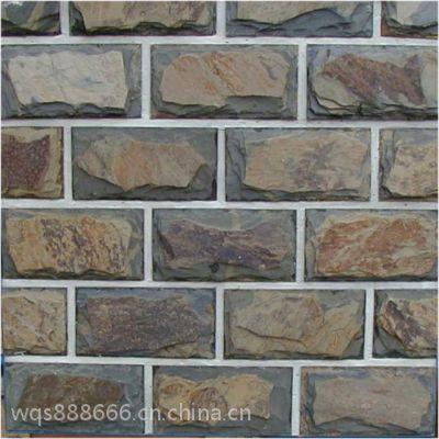 江西锈色蘑菇石天然蘑菇石外墙仿古文化石厂家批发星子县金誉石材厂
