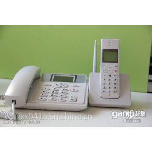 供应广州无线固话,包月电话办理