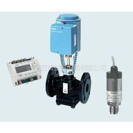 供应西门子电动减压阀DN50