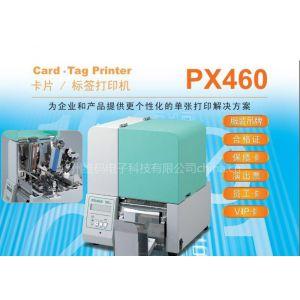 供应西铁城PX460吊牌打印机 单张合格证打印机 VIP卡打印机 员工卡打印机 PX460