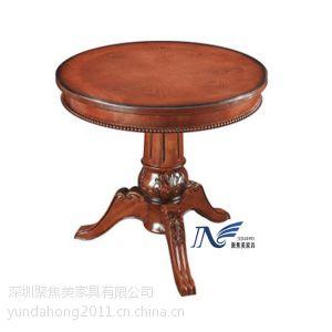 供应加工定制实木圆桌 仿红木餐桌 实木餐桌定做 四人餐桌