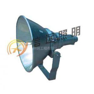 供应XY-NTC9200防震型超强投光灯