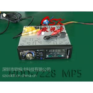 供应内置车载硬盘机 公交车安装代替CD机 也可用于电台播放机
