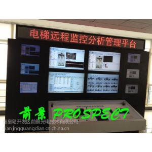 供应电梯远程监控管理系统厂家-适用于所有直升电梯