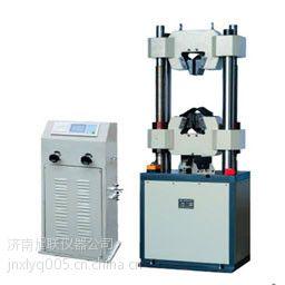 供应WEW系列固接件屈服强度检测设备-值得信赖的固接件抗拉性能试验机1000kN