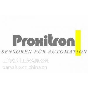 供应柏西铁龙PROXITRON热金属探测仪