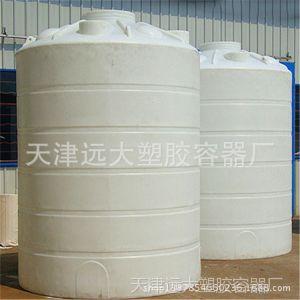 【厂家直销】方形塑料桶供应商报价 塑料米桶尺寸价格 塑料包装桶
