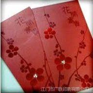 供应2013年 新春 新年烫金利是封 精美利是封印刷  红包印刷