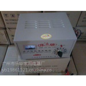 供应供应全铜制造,安全可靠,质量保证,乐牌多功能快速充电机TDM-10A