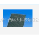 供应石墨纸垫片(梯形) 型号:HBSM18-SMZDP 库号:M58012