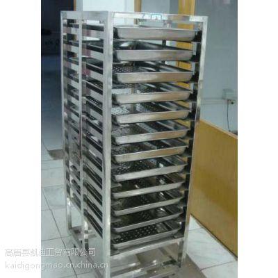 供应专业加工定制不锈钢蒸盘