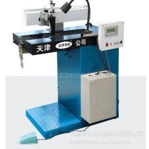 供应纵缝自动焊接机
