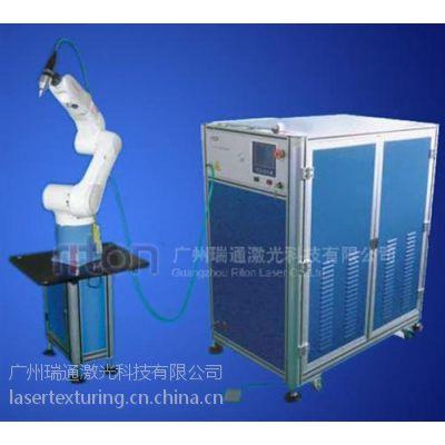 供应铝型材激光焊接机型号(图)|大功率激光焊接机厂家|瑞通激光