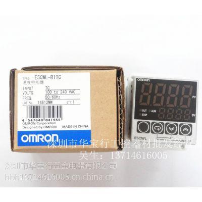 (原装正品)OMRON欧姆龙数显温控E5CWL-R1TC