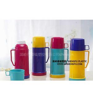 供应0.6L Plastic Vacuum Flask热水保温瓶