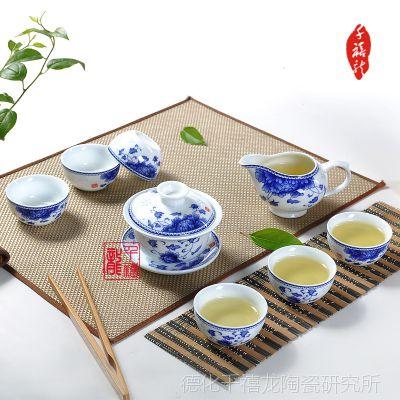 厂家供应兰彩釉中彩茶具 玲珑釉 景德镇 陶瓷茶具 促销礼品