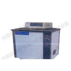 恒泰10240冲压件超声波清洗机,单臂式超声波清洗机