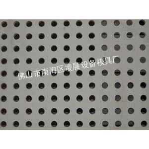 供应石膏板全自动冲孔设备模具、硅酸钙板、密度板、水泥板冲孔模具、玻镁板,吸音板、防风板冲孔设备模具