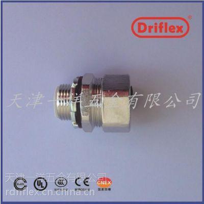 厂家直销不锈钢直头 driflex 防水密封接头 软管接头