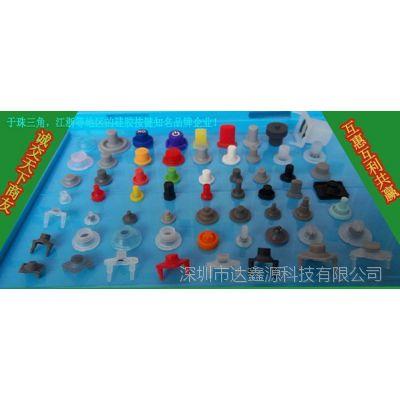 厂家供应单点按键、开关按键、十字单点按键、导电胶按键