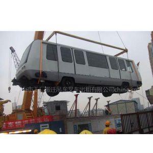 供应中山工厂搬迁公司 专业吊车出租 叉车出租 机器安装
